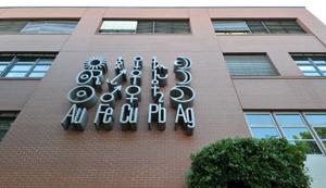 Chemiezentrum der TU Braunschweig